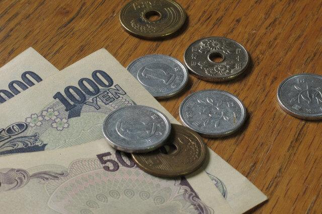 紙幣と小銭