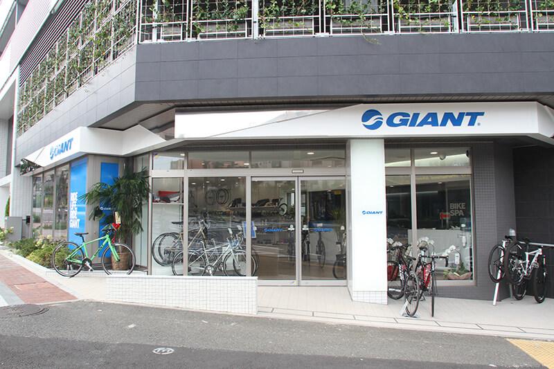 GIANT STORE 港北店の店舗画像