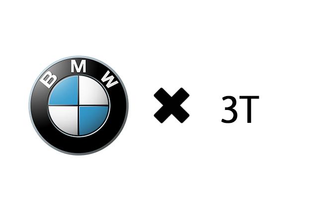 BMWと3T