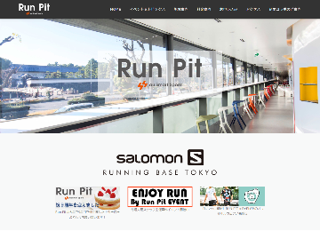 Run Pit by au Smart Sportsの公式サイトキャプチャ