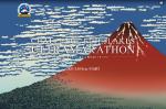 チャレンジ富士五湖ウルトラマラソン公式HPキャプチャ