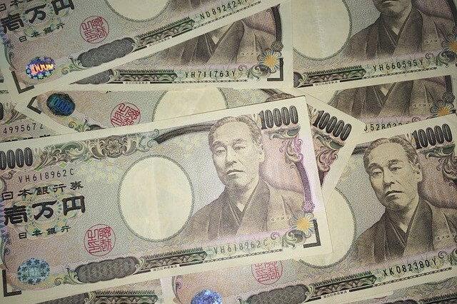 複数の1万円札